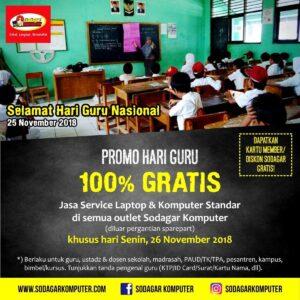promo hari guru nasional